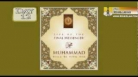 Life Of The Final Messenger - Muhammad pbuh - 12 - Mufti Ismail Menk