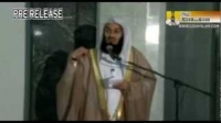 Life Of The Final Messenger - Muhammad pbuh - 06 - Early Muslims- Mufti Ismail Menk