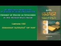 Life Of The Final Messenger - Muhammad pbuh - 04 - Childhood to Prophethood - Mufti Ismail Menk