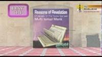 172. The Saved and Aided Sect 2nd part FINAL CLASS - Abu Mussab Wajdi Akkari