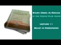 29 Tafseer - Juz 30 - Mufti Ismail Menk