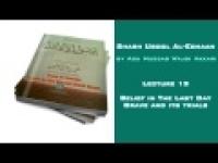 27 Tafseer - Juz 28 - Mufti Ismail Menk
