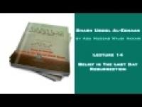 25 Tafseer - Juz 26 - Mufti Ismail Menk