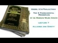 16 Tafseer - Juz 17 - Mufti Ismail Menk