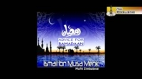 Advice For Ramadaan - Mufti Ismail Menk