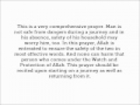 HaD-368 -- Supplication for Travel - hadithaday.org