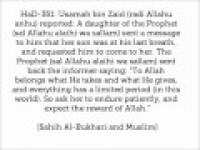 HaD-352 -- The Ruling of crying and wailing over a Dead Person - hadithaday.org