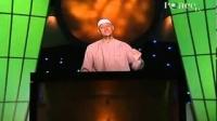 Minor Signs of Qayamaah - The Last Day [Episode 5] - Said Rageah