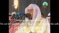 MOST BEAUTIFUL SURAH YUSUF | Khalid Juhaym | ᴴᴰ