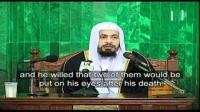WHO WAS IMAAM AHMAD IBN HANBAL | Shaykh Muhammad Musa ash-Shareef