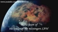 [HD] IF ALLAH IS WITH YOU   SHEIKH MUHAMMAD MUKHTAR ASH-SHINQITEE