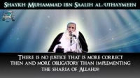 WHO IS THE JUST RULER - Sheikh Ibn Uthaymeen