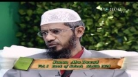 Music - The Qur'an Of Shaytaan | Dr. Bilal Philips