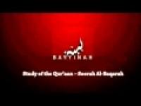 Study of the Qur'an - Surah Al-Baqarah (39-44) by Nouman Ali Khan