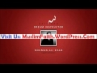 Tafseer - Surah Quraish by Nouman Ali Khan [HD]