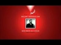 Tafseer - Surah Asr by Nouman Ali Khan (Part 4) [HD]