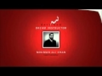 Tafseer-Surah Naas by Nouman Ali Khan (Part 1)