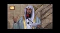 Mufti Ismail Menk: 10 Prophet Ibraheem (pbuh) Part 1