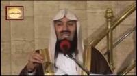 Mufti Ismail Menk: 14 Prophet Lut (pbuh)