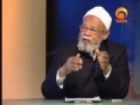 The Rational - Dr. Ja'far Idris and Sh.Yassir Farzaga - 01