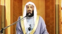 Justice - Ramadan Series 03, by Mufti Ismail Menk