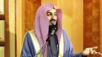 Falsehood & Lies - Ramadan Series 06, by Mufti Ismail Menk