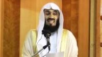 Forgiveness - Ramadan Series 10, by Mufti Ismail Menk