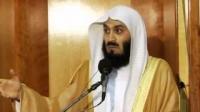Speech - Ramadan Series 15, by Mufti Ismail Menk