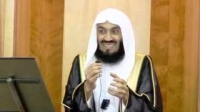 Miserliness - Ramadan Series 24, by Mufti Ismail Menk