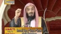 Greetings - Ramadan Series 25, by Mufti Ismail Menk