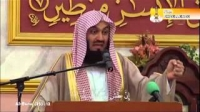 Prophet Muhammed (pbuh), the Man & his Message - Mufti Ismail Menk