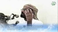 Physical Description of Umar bin Khattab
