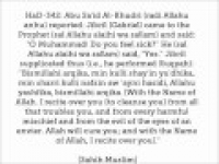 HaD-342 -- Ruqyah over the sick - hadithaday.org