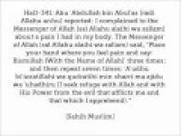 HaD-341 -- Ruqyah over yourself - hadithaday.org