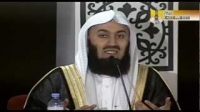 Qualities Of A True Worshipper Mufti Ismail Menk