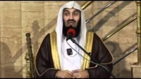Crisis - Mufti Ismail Menk