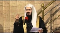 Stories Of The Prophets-24: Shu'ayb (as) - Mufti Ismail Menk