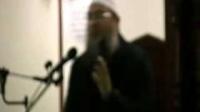 Ayah 46 from Surah At Tawba