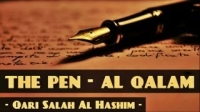 A Poem By Ali Ibn Abu Talib ᴴᴰ ┇ Poetry ┇ by Ustadh Arif Kamal ┇ The Daily Reminder ┇