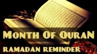 The Best Month ᴴᴰ ┇ Ramadan Reminder 2013 ┇ by Hussain Ali ┇ The Daily Reminder ┇