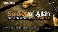 Soldier Of Allah - By A 9 Year Old ᴴᴰ ┇ Spoken Word ┇ The Daily Reminder ┇