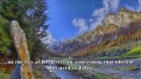 Muhammad Luhaidan | Surah As-Sajdah | Heartfelt Recitation