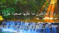 Abu Aws | Surah Al-Waqiah | Soothing Recitation