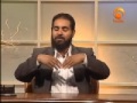Prophetic Traits huda channel 10