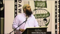 Abu Ahmad - I Want to be Like?
