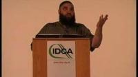 Abu Ahmad - My True Love...
