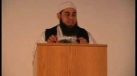 Bilal Dannoun - The Rules & Tools for a Happy Marriage