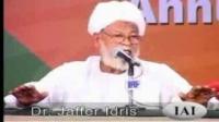 No Brainer! - Sheikh Yusuf Estes