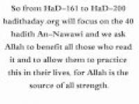 Introduction to 40 Hadith An-Nawawi - hadithaday.org