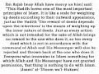 HaD-139 -- Allah is Self-Sufficient and in no need of any associates - hadithaday.org